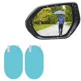 برچسب ضد آب شیشه آینه خودرو بسته دو عددی