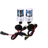 لامپ زنون خودرو پایه H3 بسته 2 عددی