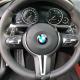 اهرم دنده پشت فرمان پدل شیفتر BMW سری F